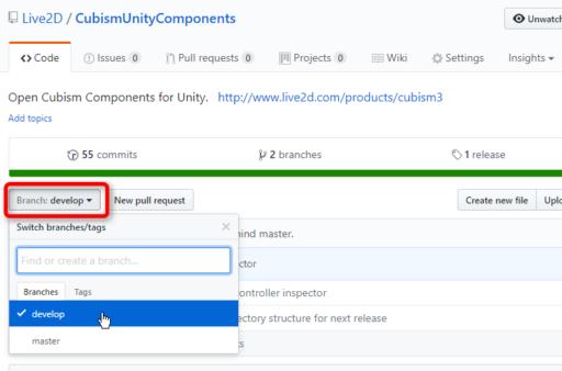 Update Cubism Components   Live2D Manuals & Tutorials