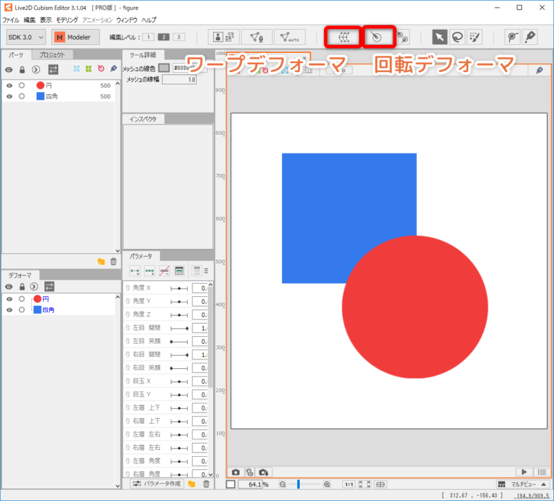 Learn with shapes Live2D | Live2D Manuals & Tutorials